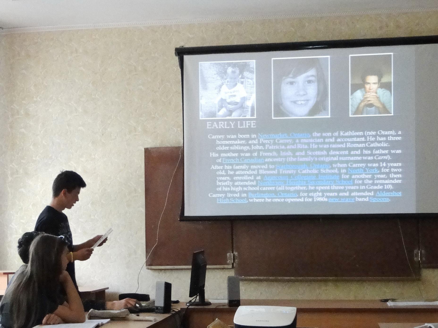 игровые технологии английский язык презентация